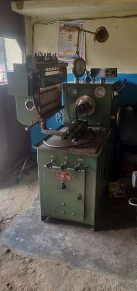 FUEL PUMP MACHINE (KALI KUNDALI)