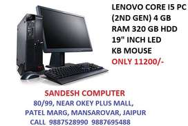 """LENOVO CORE I5 PC (2ND GEN) 4 GB RAM 320 GB HDD 19"""" LED KB MOUSE"""