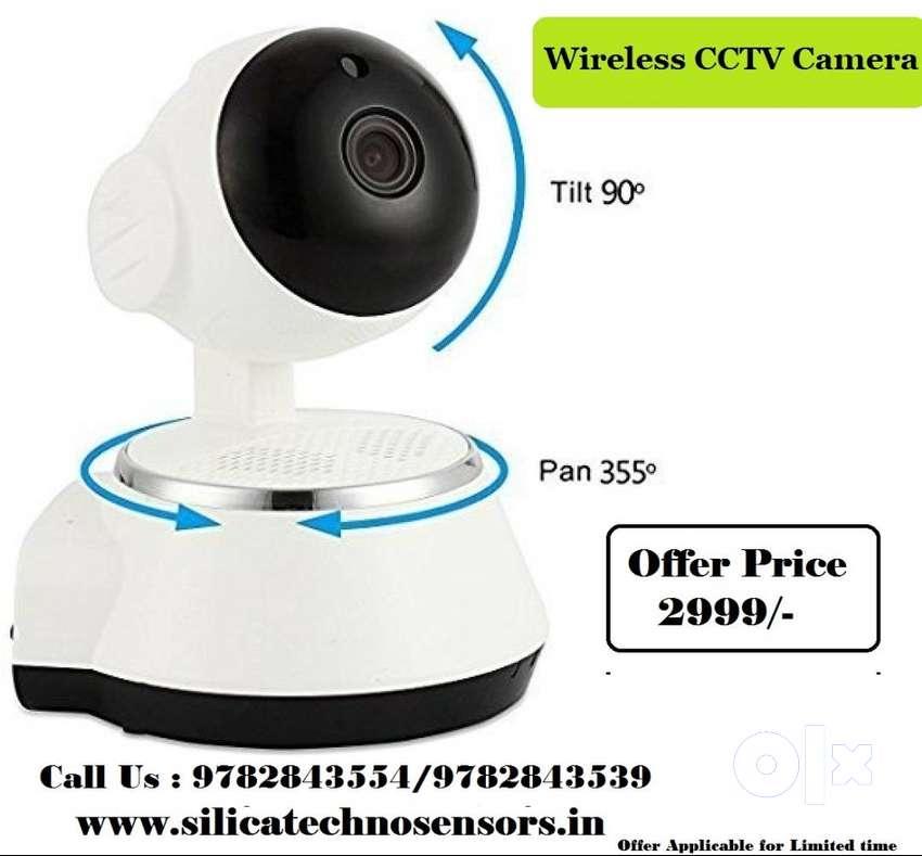 CCTV Camera in Jaipur, सीसीटीवी कैमरा