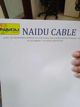 Opening for technical staff for cable