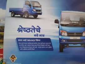 Tata Ace HT Refresh 7feet