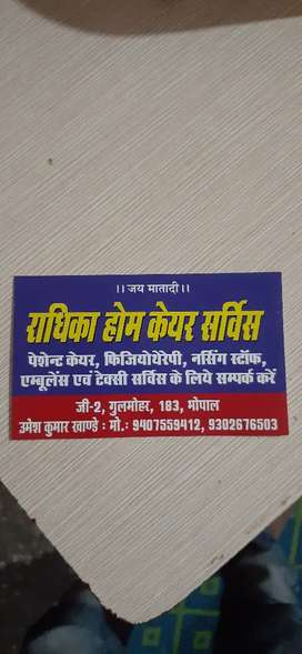Radhika home care patient care nursing staff physiotherapy service