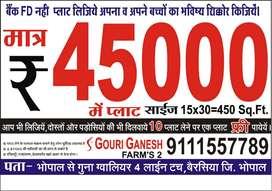 bhopal ke pass only 45000 hajar me arjent plot sell karna hi