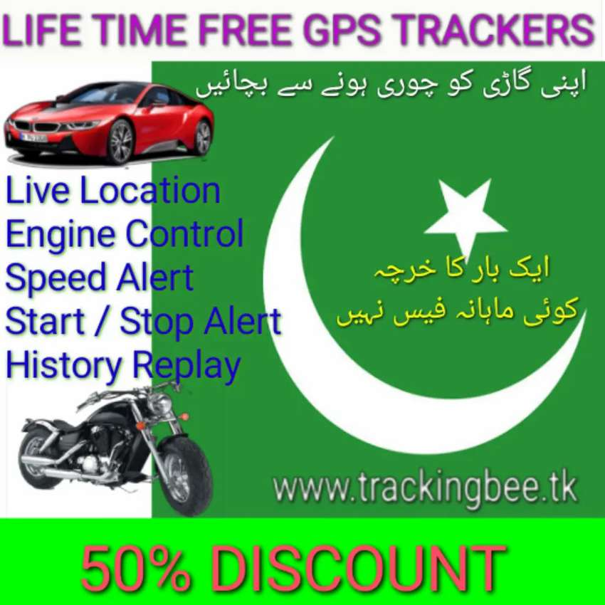 GPS TRACKER کوئی ماہانہ فیس نہیں Control Car from Mobile pta approved 0