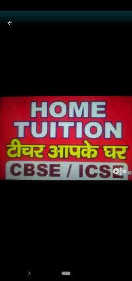 I am a teacher, contact me for home tuitions.