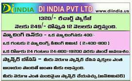 Mobile Recharge plan only 1560 rupees for 1 year and Dth recharge also
