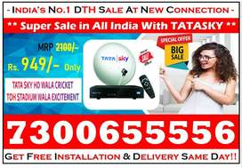 Tata Sky HD! Enjoy Stadium Excitement Tatasky DishTV Airteltv!  Best O