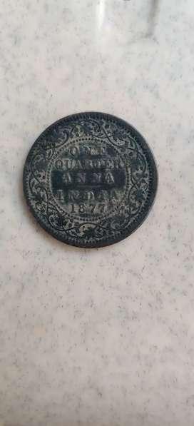 One quarter Anna 1877 victoria empress