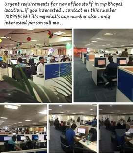 Required for new office staff