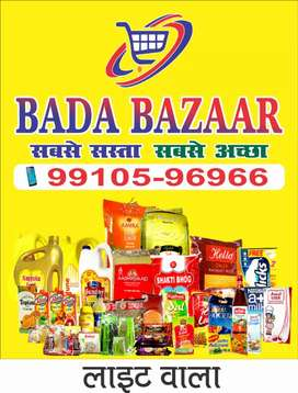 Delivery boy  required for Departmental Store in Greater Noida West .