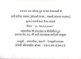Navi Haripar Gamma Near Satimata Mandir