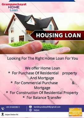 Grampanchayat Home Loan