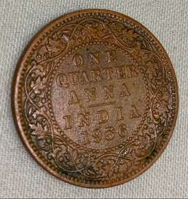 1936 RARE VINTAGE COPPER COIN