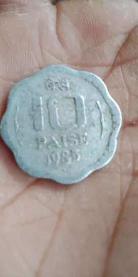 10 paise oldest coin1985