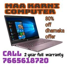 Dell hp Lenovo cor i3 i5 i7 c2d DC laptop 8gb ram 1000gb hardisk graph