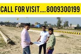 लखनऊ की सबसे खूबसूरत प्रोजेक्ट सुल्तानपुर रोड अमेठी