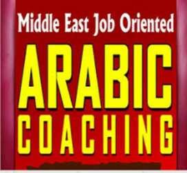 class Arabic And English cors
