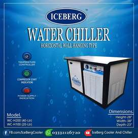 Iceberg Drinking Chiller and Cooler