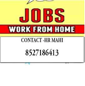 HOME BASED WORK -PART TIME JOB