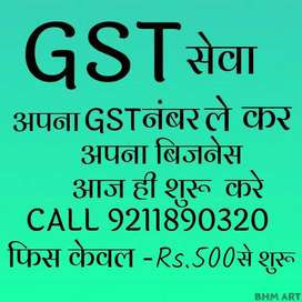 GST ITR SERVICES , TAX AND INSURANCE SERVICE