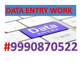 Part time jobs Home Typing Jobs/ Data Entry Operator work