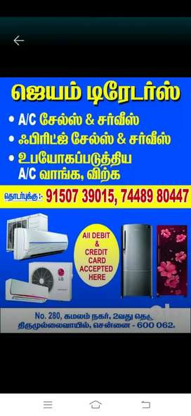 USED ACS AVAILABLE ALL TYPE OF AC/FRIDGES ARREST GAS LEAK AND SERVICE