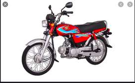 Honda CD70 On easy installments