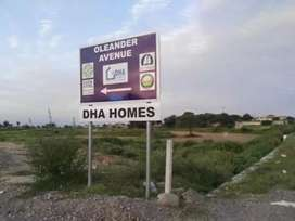 5 Marla house for sale in DHA Homes DHA Valley