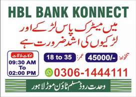 we urgent need boys and Girls for HBL konnect Bank