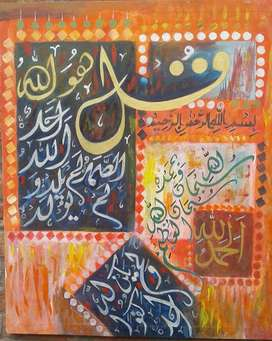 I am artist, I make Islamic Calligraphy Paintings on order