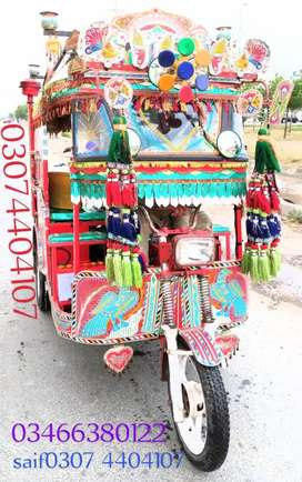 Ice cream Riksha fiter wala