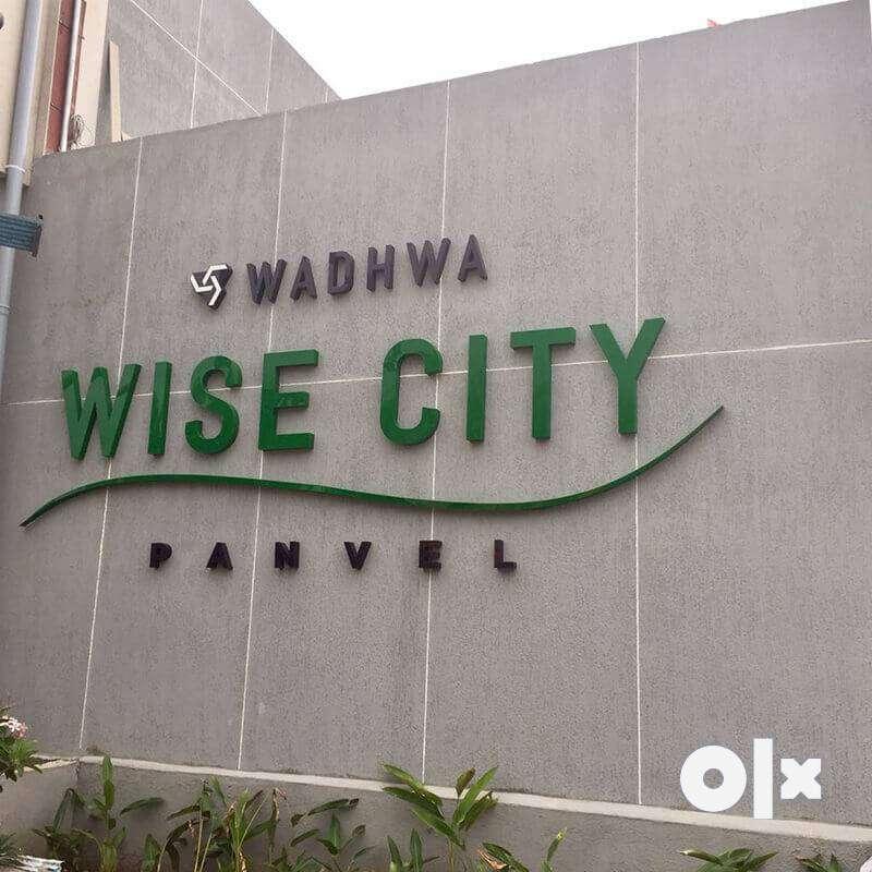 Wadhwa Wise City in Panvel, Navi Mumbai - 2 BHK Flats for Sale 0