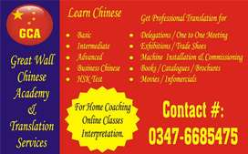 Learn Chinese and hire Chinese translator at your home in Lahore