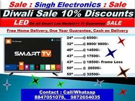 Sale Smart Led