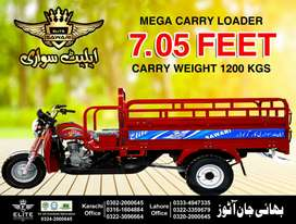 150cc Cargo loader with 7.05ft lengthy cargo box