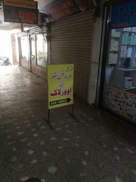 Shop For Rent Ground Floor Moon Market AllamaIqbal Town
