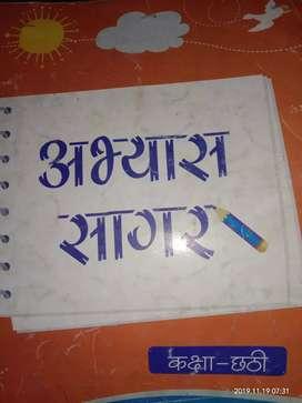 Hindi grammer