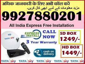 Tata Sky DTH New Tatasky Connection - All India Free