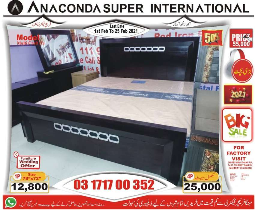 single size bed> double  bed set wood>kid beds wood furniture factory