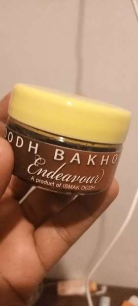 Oodh Bakhoor perfuming product