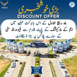 5 marla plot on easy instalment - blue world city islamabad