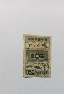 "Perangko china langka ""Youth Summer Training"" tahun 1960"