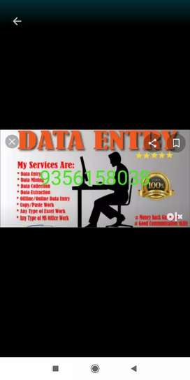 If you want well paying job just join