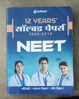 NEET Books ek kadam doctor ki or
