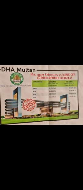 1 kanal plot for sale in sector H dha multan