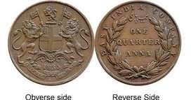 Rare 1835 East India Company   Quarter Anna coin for sale