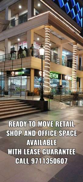 noida extension me ready to move retail shop and office space buy kare