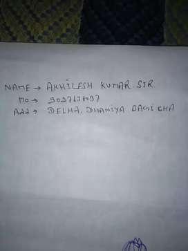 Home tuetion math+English b.s.e.b &c.b.s.e. ke liye sampark kare
