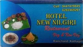 Hotel supplier required