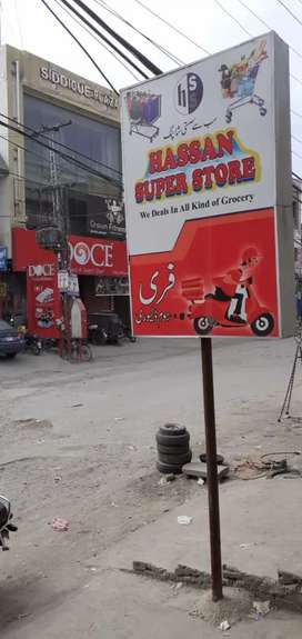 Hassan super store